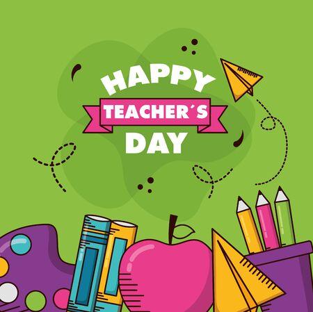 school supplies poster teachers day vector illustration Illustration