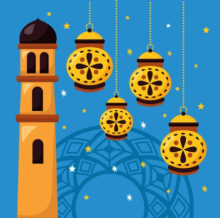 temple islamic lanterns celebration eid mubarak vector illustration Illustration