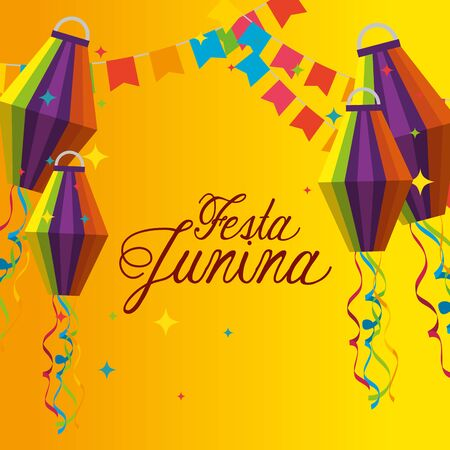 party banner with lanterns decoration to celebration vector illustration Çizim