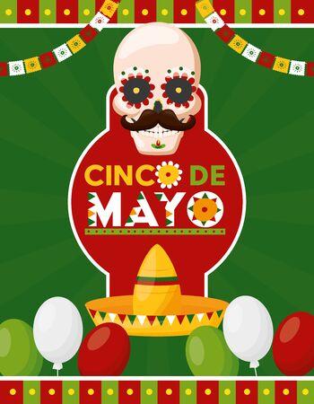 skull balloons mustache label cinco de mayo celebration vector illustration
