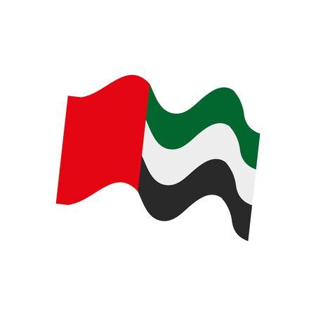 United Arab Emirates flag waving vector illustration design