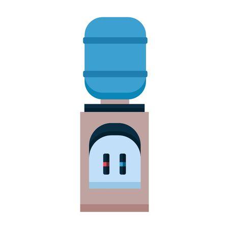 Dispensador de agua de oficina en la ilustración de vector de fondo blanco