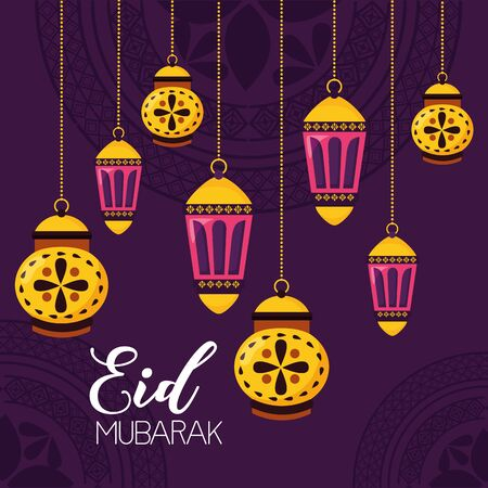 lanterns ornament celebration eid mubarak vector illustration 版權商用圖片 - 129501435