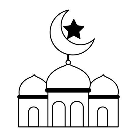 Temple islamique religieux traditionnel sur fond blanc vector illustration Vecteurs