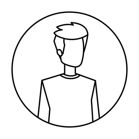 young and casual man character vector illustration design  イラスト・ベクター素材