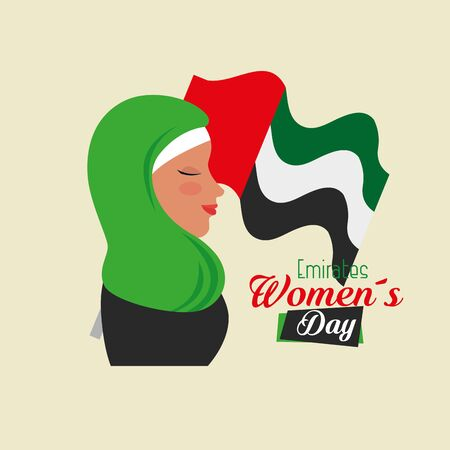 happy woman with national flag design to emirates womens day, vector illustration Illustration