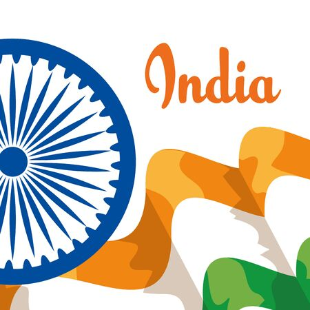 india patriotism flag with national emblem to independence day vector illustration Illusztráció