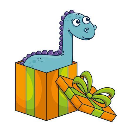 cute diplodocus in giftbox present vector illustration design  イラスト・ベクター素材
