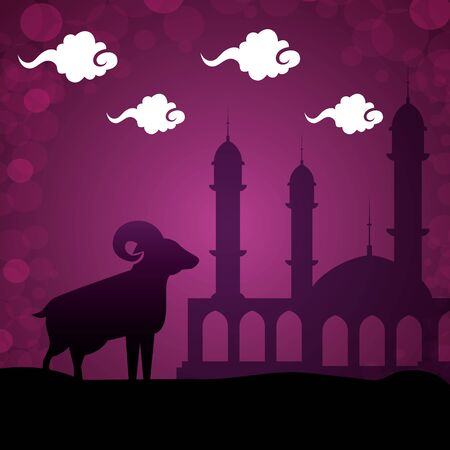 sheep xalda sacrifice with clouds and traditional castle to eid al adha, vector illustration