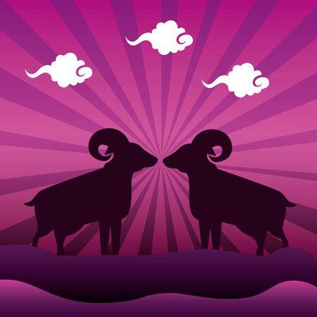 traditional sheeps xalda sacrifice with clouds to eid al adha, vector illustration