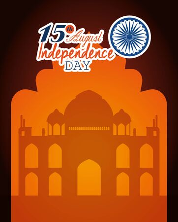 india holiday poster with taj mahal to independence day vector illustration 일러스트