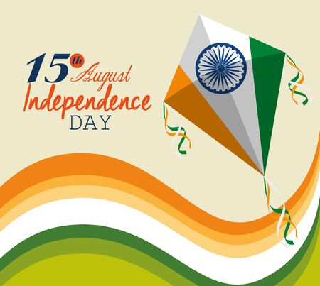 posrte of india holiday with kite decoration to independence day vector illustration