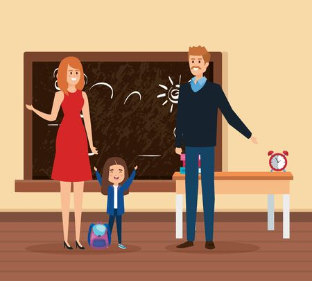 teachers couple with student girl in the school scene vector illustration design
