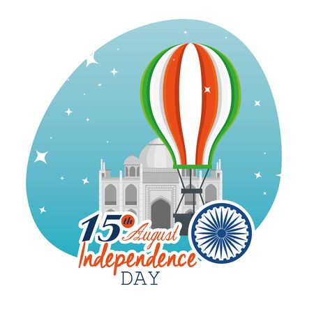 air balloon with taj mahal decoration to independence day vector illustration