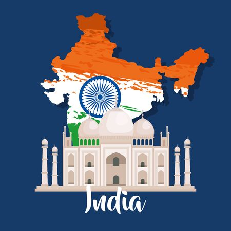 india map with emblem and taj mahal to independence day vector illustration Иллюстрация