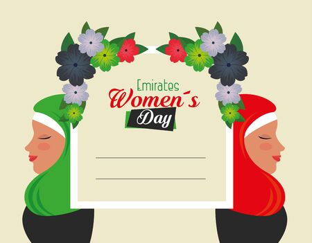 happy womens with traditional letter and flowers to emirates womens day, vector illustration Illustration