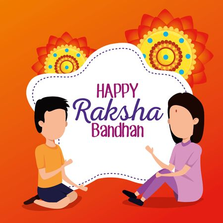 label of traditional raksha bandhan event and siblings, vector illustration