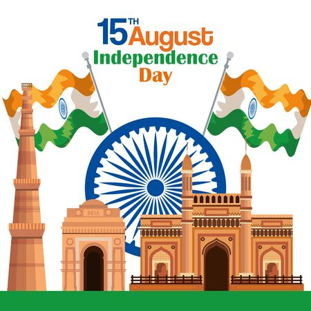 india emblem with flags decoration and architecture to independence day vector illustration