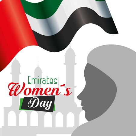 woman silhouette with traditional national flag to emirates womens day, vector illustration