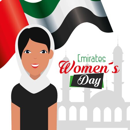 happy woman and patriotic national flag to emirates womens day, vector illustration
