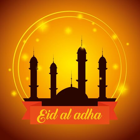 banner of castle architecture with lights and ribbon to eid al adha, vector illustration 일러스트