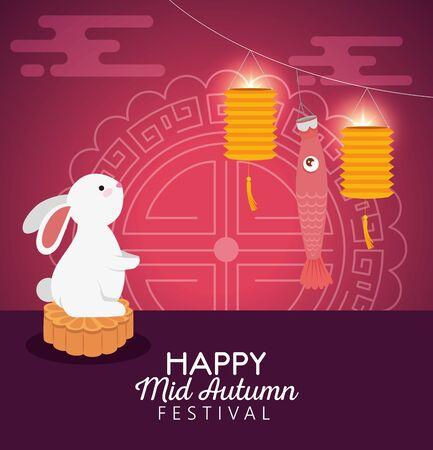 lapin avec décoration de lanternes suspendues et biscuit aux fleurs au festival de la mi-automne, illustration vectorielle