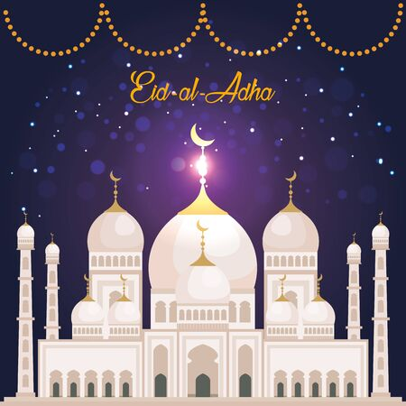 castle architecture with traditional moons decoration to eid al adha, vector illustration 일러스트