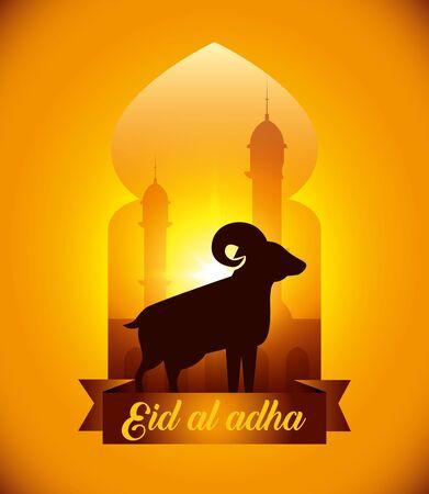 sheep xalda sacrifice with window and castle to eid al adha, vector illustration