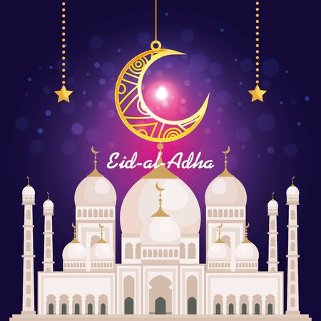architecture castle with moon and stars hanging to eid al adha, vector illustration