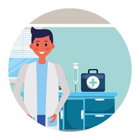 male doctor character consultation room vector illustration Иллюстрация
