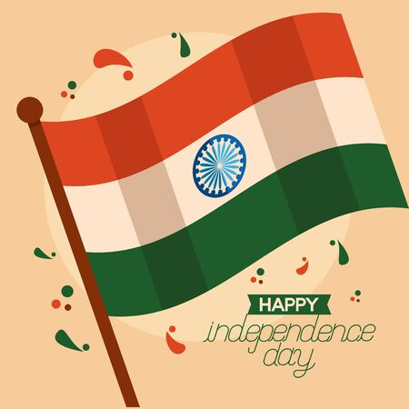 happy independence day india flag confetti vector illustration