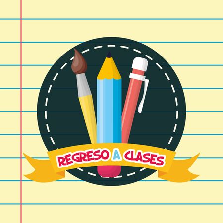 brush pencil pen regreso a clases vector illustration Illustration