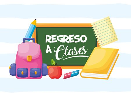 chalkboard book apple eraser pencil rucksack regreso a clases vector illustration
