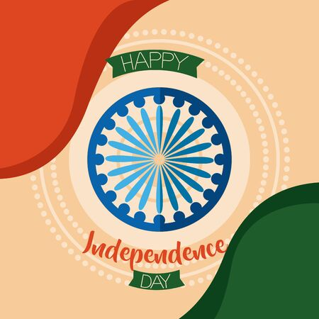 happy independence day india ashoka wheel flag background vector illustration