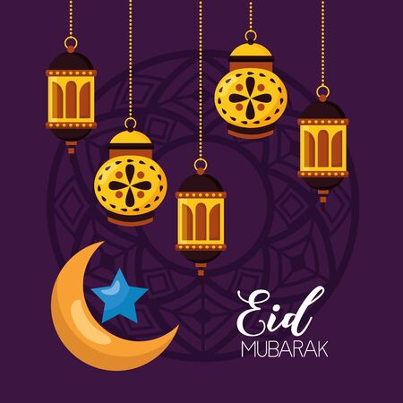 lanterns mandala moon star celebration eid mubarak vector illustration