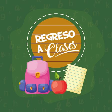 rucksack notebook and apple regreso a clases vector illustration Çizim
