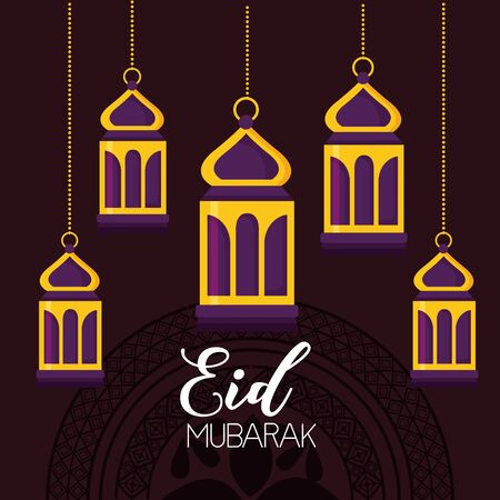 lanterns ornament celebration eid mubarak vector illustration