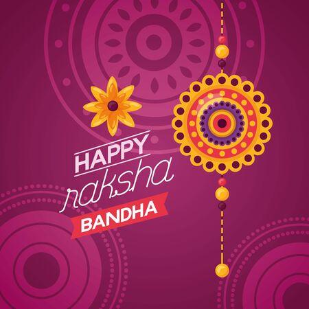 happy raksha bandhan ornament flowers vector illustration Ilustração
