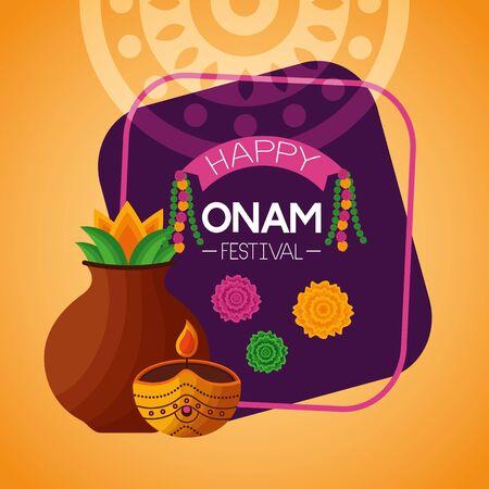 happy onam festival celebration coconut fruits vector illustration Иллюстрация