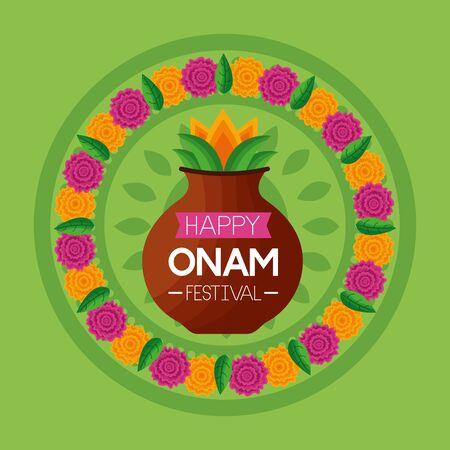 happy onam festival coconut drink flowers decoration vector illustration Иллюстрация