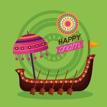 happy onam festival boat race flower celebration vector illustration Иллюстрация