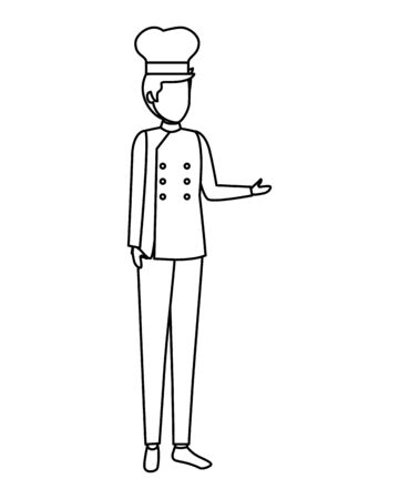 young chef avatar character vector illustration design 向量圖像