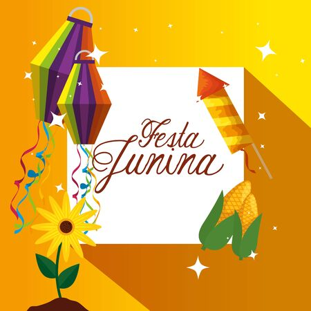 emblem with fireworks and sunflowers plants with lanterns vector illustration