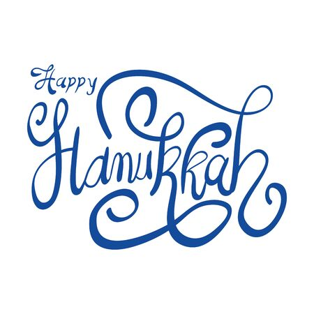 happy hanukkah celebration lettering icon vector illustration design