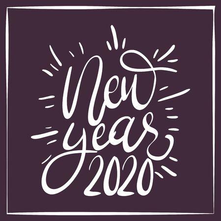 happy new year lettering celebration vector illustration design