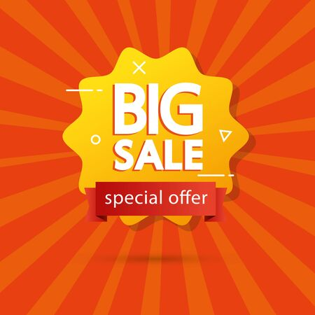 commercial label with big sale offer lettering in seal vector illustration design