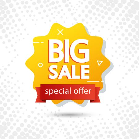 commercial label with big sale offer lettering in seal vector illustration design