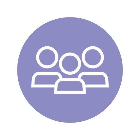 teamwork people avatars characters icons vector illustration design Ilustracja