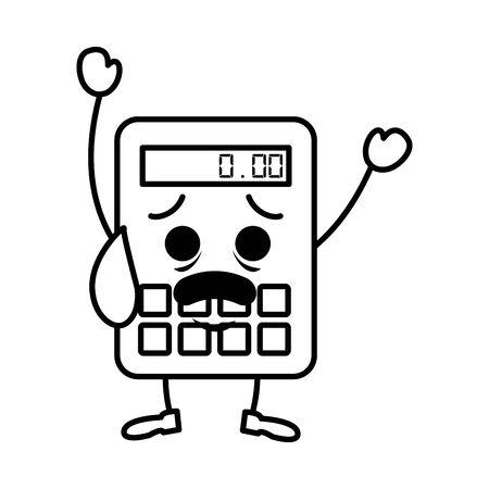 cute calculator math kawaii character vector illustration design 일러스트