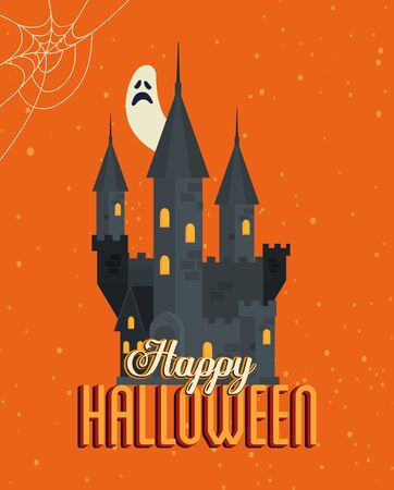 poster happy halloween with castle haunted vector illustration design 矢量图片